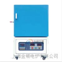 上海箱式高溫爐廠家直銷  SLX1700-50