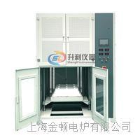 晶體退火爐 SLS-1700系列