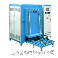 上海升利臺車式燒結爐 SLTC-1000X