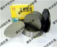 砂漿飽水率測定儀
