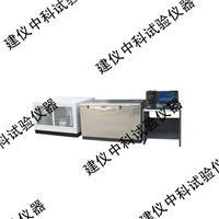 混凝土快速凍融試驗機(電腦控制) TDR型