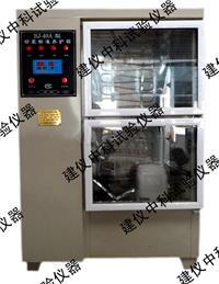 砂漿標準養護箱 SJ-40A型