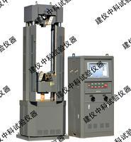 WEW-600B型微機屏顯(鋼絞線)萬能材料試驗機