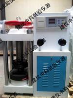 混凝土壓力機 DYE-1000型