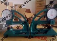 防水卷材測厚儀 HD-10型
