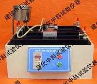 涂料耐洗刷試驗儀 JTX-II型