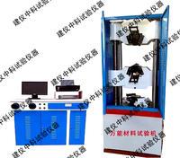 萬能材料試驗機 WAW-1000B型
