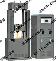 WE-300B型電液式萬能材料試驗機