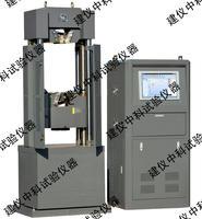 WAWD-600B型電液伺服萬能試驗機