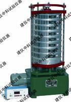 頂擊式標準振篩機/震擊式標準振篩機 ZBSX-92A型