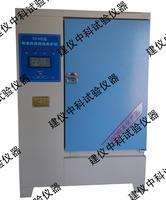 標準恒溫恒濕養護箱 HBY-40B