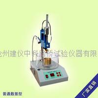SZR-3型數顯瀝青針入度測定儀