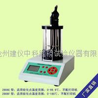 SYD-2806F瀝青軟化點測定儀