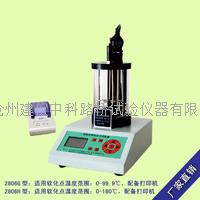 SYD-2806H瀝青軟化點測定儀