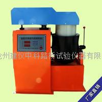 HB-20型瀝青混合料拌合機