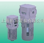 CKD真空過濾器主要參數,日本喜開理真空過濾器 HSVC2-15-4H
