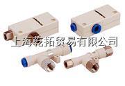 日本SMC真空發生器電子樣本 SMC真空發生器 ZSE30A-01-A