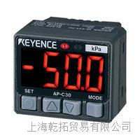上等基恩士可編程控制器,KEYENCE可編程控制器用途