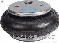 費斯托氣囊式氣缸**,FESTO氣囊式氣缸作用