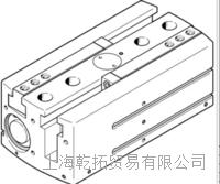 完全兼容的FESTO平行  氣爪,HGPL-40-80-A? ??535857