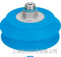 新款:FESTO真空吸盤VASB-125-3/8-PUR-B
