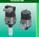 產品樣本:日本CKD的緩慢啟動閥 V3301-15-W-LS-3