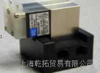 美國MAC脈沖閥快速報價,規格尺寸 MACP401-10A-D