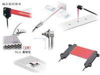AP-C33+AP-B02,基恩士光纖傳感器中文解說 -