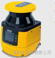 PILZ安全激光掃描儀主要特點