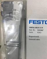 费斯托方向控制阀三位五通式 VMPA1-M1H-G-PI
