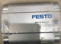 DGC-32-800-G-PPV-A 費斯托無桿氣缸產品須知