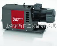 EDC150 Edwards免維護爪式真空泵