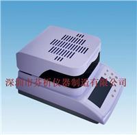 洗衣粉水分測定儀
