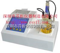 二甲苯微量水分測定儀