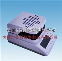 深芬儀器CSY系列PC塑料水分檢測儀