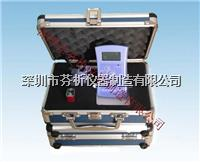 CSY系列紅外線水分測試儀