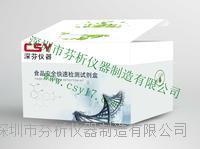 毛發水醬油速測試劑盒