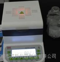 耐火材料含水率快速檢測儀