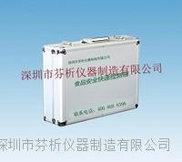 CSY-J05食品微生物采樣檢測箱