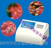 谷物飼料霉菌毒素測定儀