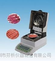肉類水分分析儀 CSY-R