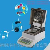 聚乙烯蠟乳液固含量快速測定儀