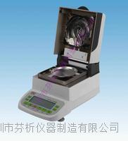 紅外線含水率快速檢測儀
