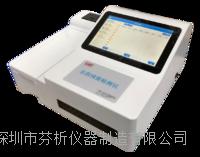 農產品合格證農藥殘留檢測打印一體機