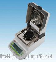 塑膠顆粒含水率測量儀