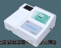 面粉中鋁(硫酸鋁鉀)含量快速分析儀