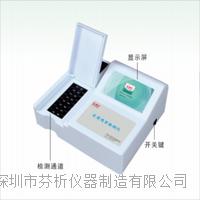 水產品安全綜合快速分析儀