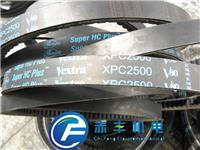 XPC2120帶齒三角帶XPC2120蓋茨皮帶 XPC2120