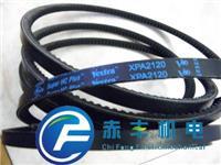 XPZ3350/3VX1320空壓機帶齒三角帶 XPZ3350/3VX1320