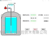 標準自動液氮泵